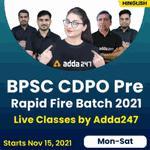 BPSC CDPO Pre Rapid Fire Batch 2021 | Bilingual | Live Classes by Adda247