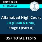 Allahabad High Court Review Officer (Hindi & Urdu) 2021 Online Test Series