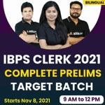 IBPS CLERK 2021 | COMPLETE PRELIMS TARGET BATCH | BILINGUAL | LIVE CLASSES BY ADDA247