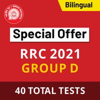 RRB NTPC शिफ्ट-1 Analysis : 26 जुलाई_50.1
