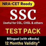 SSC Test Pack (12 Months Validity)