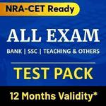 Combo Test Pack (Bank | SSC | Insurance | Railway & Others) (12 + 12 Months Validity)