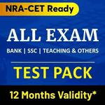 Combo Test Pack (Bank | SSC | Insurance | Railway & Others) (12 Months Validity)