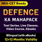Defence Ka MAHA Pack (Validity: 12 + 12 Months)