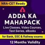 Adda ka Maha Pack (Validity 12 Months)