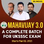 MAHAVIJAY 3.0 | COMPLETE BATCH FOR UTTARAKHAND SSSC EXAM (UKSSSC) | Live Classes