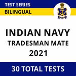 Indian Navy Tradesman Mate 2021 Online Test Series