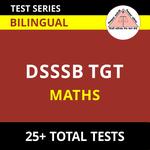 DSSSB TGT Maths 2021 Online Test Series