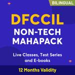DFCCIL Non-Tech Mahapack (Validity 12 Months)