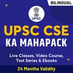 UPSC CSE KA MAHAPACK (Validity 12 + 12 Months)