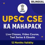 UPSC CSE KA MAHAPACK (Validity 12 Months)