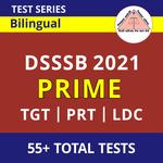 DSSSB Prime 2021 Online Test Series