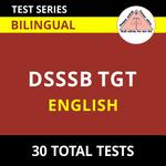 DSSSB TGT English 2021 Online Test Series