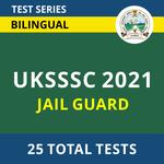 UKSSSC Jail Guard 2021 Online Test Series