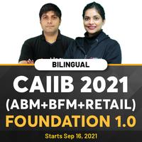 Congratulations on Clearing JAIIB August Exam 2021_50.1