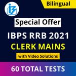 IBPS RRB Clerk Mains 2021 Online Test Series (Special Offer)
