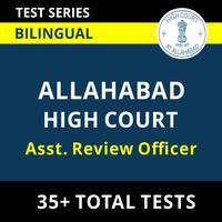 Allahabad High Court RO, ARO Recruitment 2021 Apply Online Till 16th September_70.1