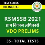 RSMSSB Village Development Officer Prelims 2021 Online Test Series