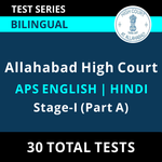 Allahabad High Court Additional Private Secretary Stage-I 2021 Online Test Series
