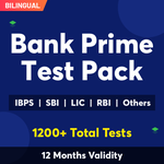 Bank Prime Test Pack (12 Months Validity)