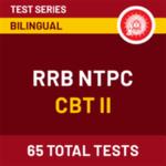 RRB NTPC CBT II Online Test Series: RRB NTPC CBT 2 2020-21 Mock Tests