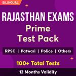 Rajasthan Exam Prime Test Pack (12 + 12 Months Validity)