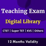 Teachers' Exam Digital Library eBooks for CTET, Super TET, UGC NET, REET, UP TET, UTET , KVS, DSSSB, APS and Others 2021