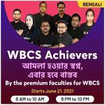 WBCS ACHIEVERS BATCH   For WBCS GROUP A,B,C,D EXAM   BENGALI LIVE Classes By Adda247